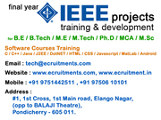 final year ieee projects in pondicherry