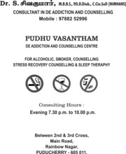 PUDUVASANTHAM DE ADDICTION AND COUNSELLING CENTRE