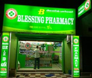 BLESSING PHARMACY..   Your Family Medical Shop..