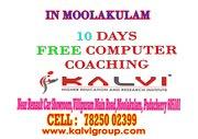 10 days free computer coaching