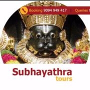 Tirupati  Balaji  Darshan One Day  Package  Tour